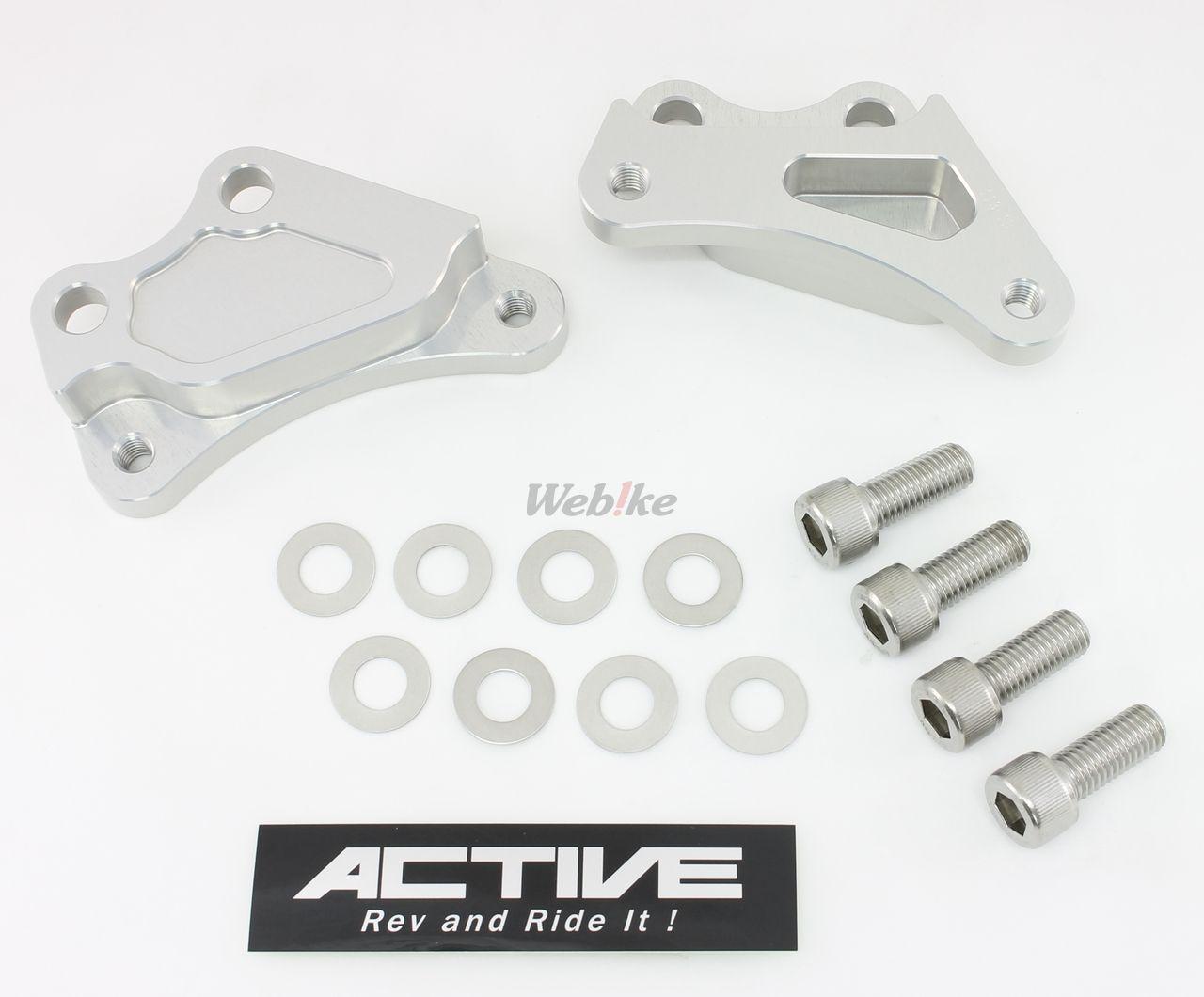 【ACTIVE】煞車卡鉗座 - 「Webike-摩托百貨」