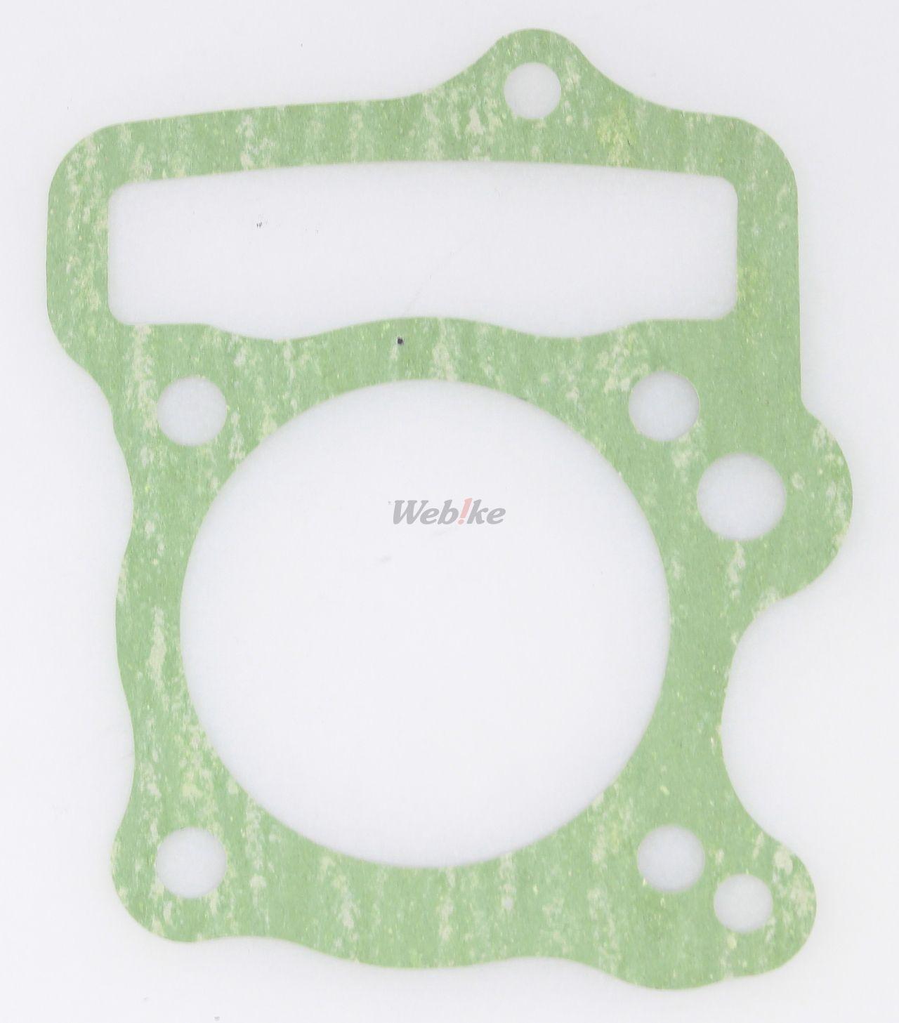 【KITACO】墊片組-A 88cc用 - 「Webike-摩托百貨」