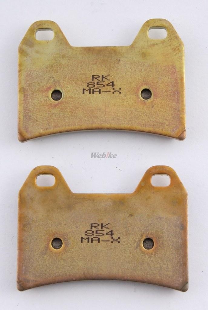 【RK】Mega alloy X 煞車皮(來令片) - 「Webike-摩托百貨」