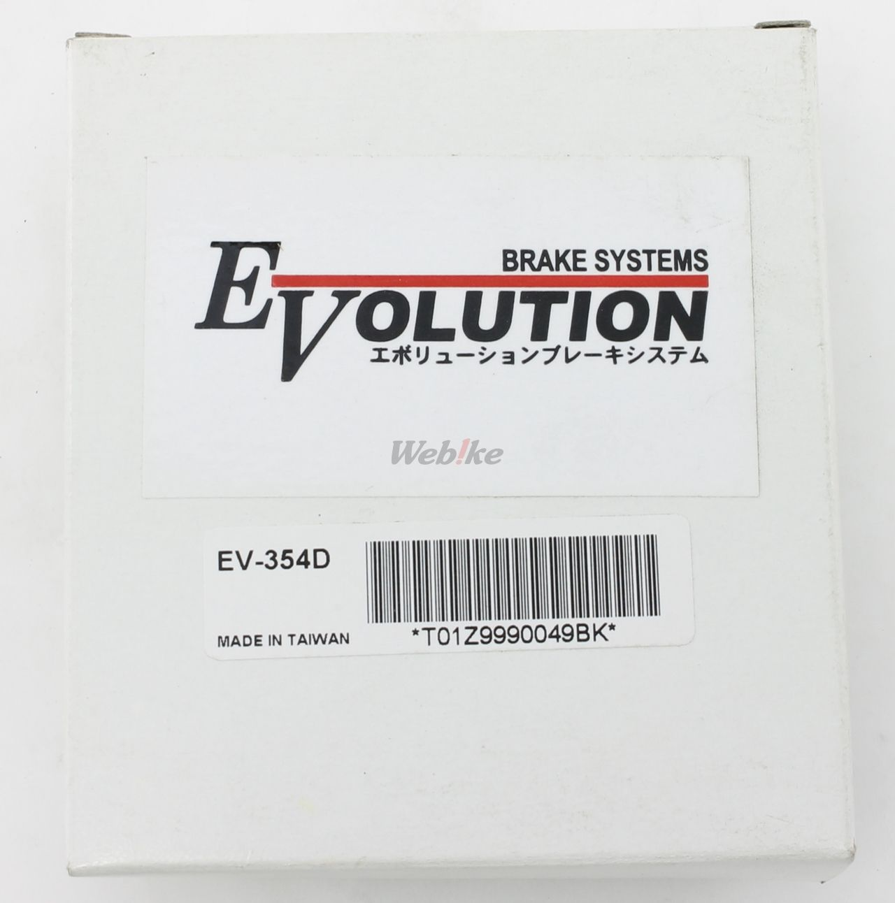 【RISE CORPORATION】EV-354D 煞車皮 - 「Webike-摩托百貨」