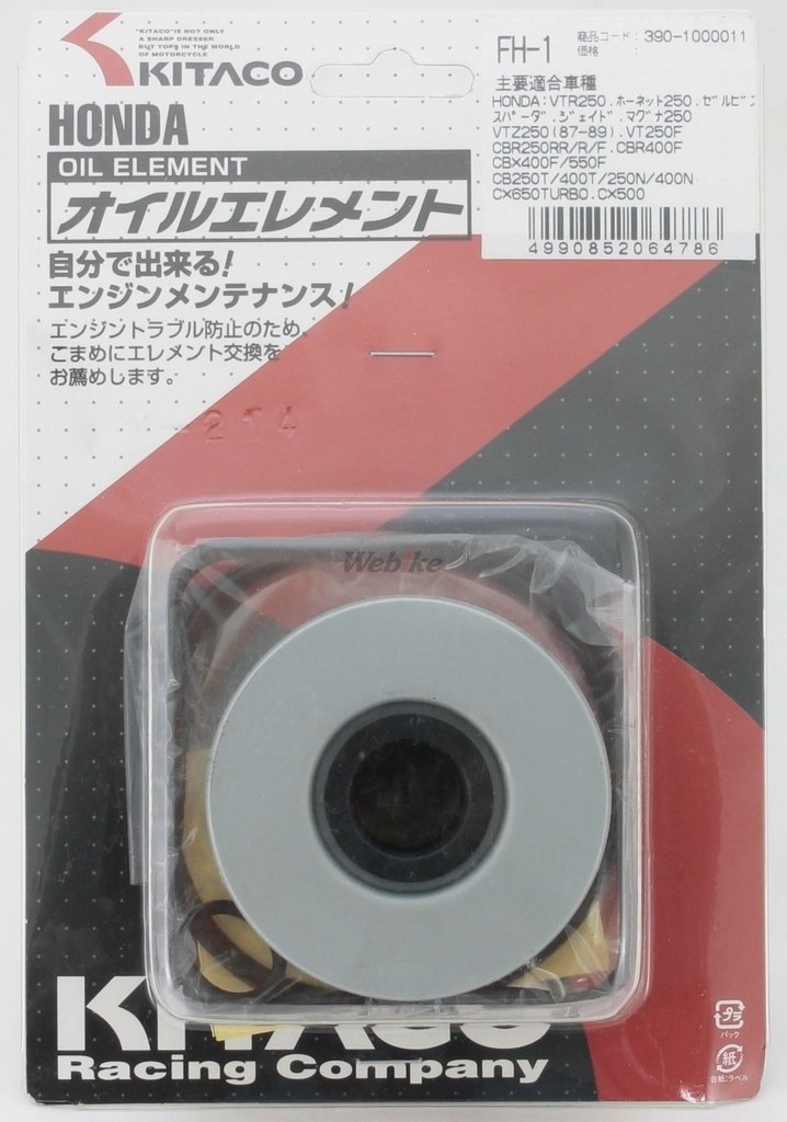【KITACO】Oil Element 機油濾芯 FH-1 - 「Webike-摩托百貨」