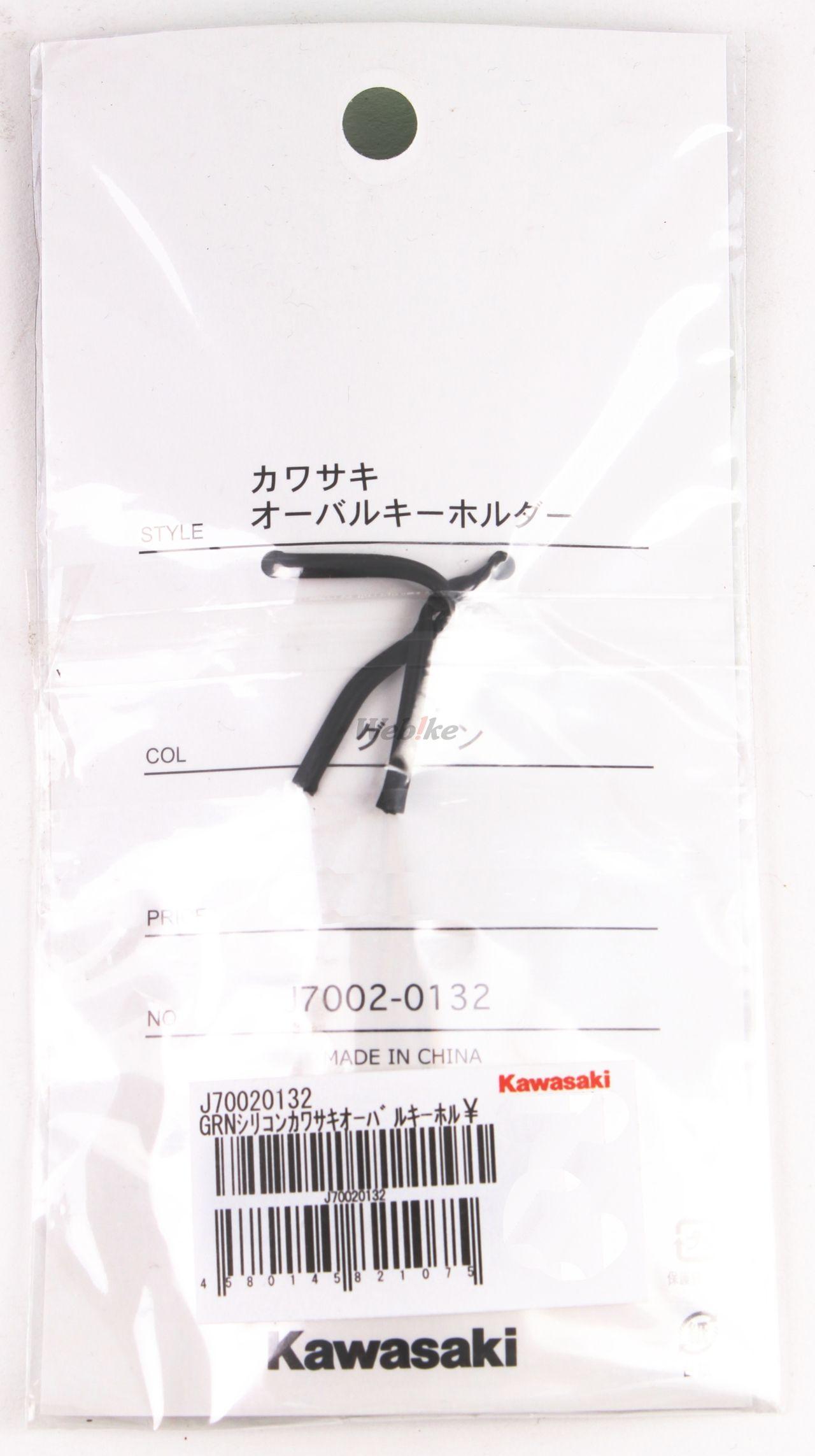 【KAWASAKI】Kawasaki 橢圓鑰匙圈2G - 「Webike-摩托百貨」