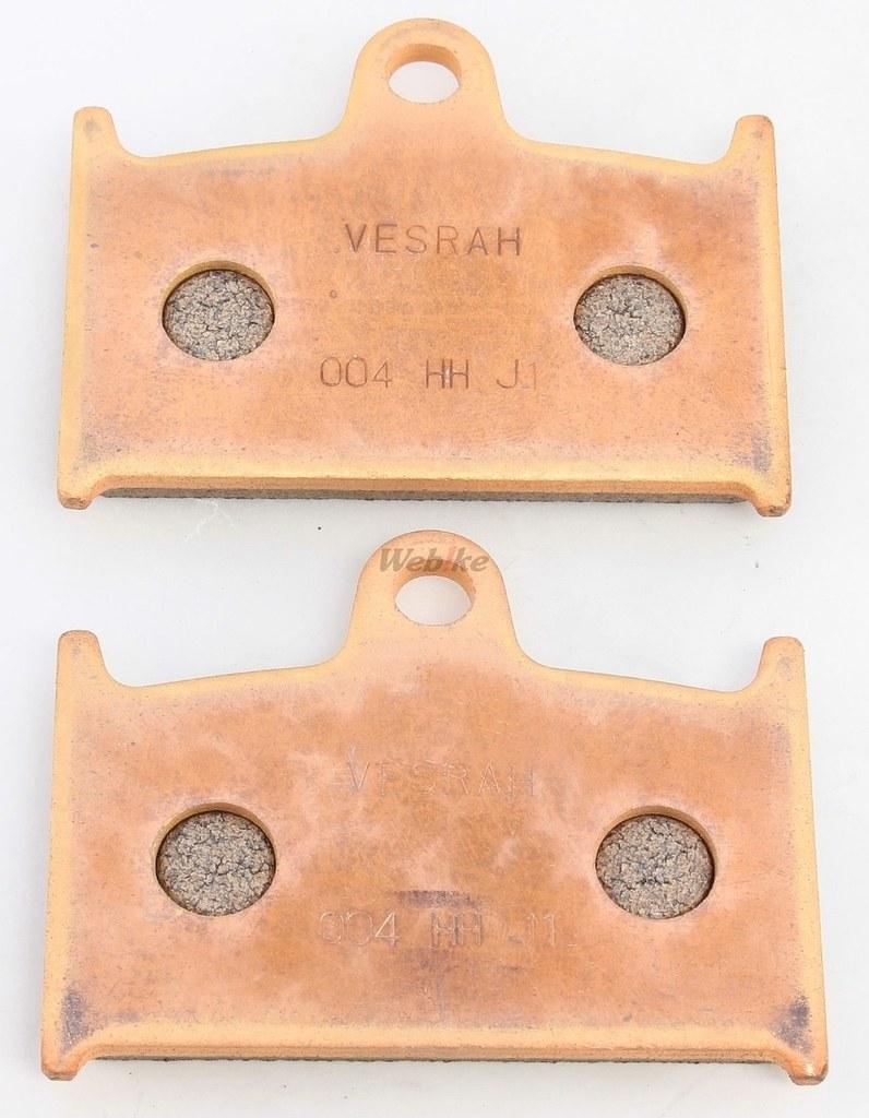 【Vesrah】金屬有機煞車來令片 - 「Webike-摩托百貨」
