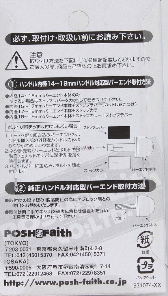 【POSH】通用型鋁合金端子 - 「Webike-摩托百貨」