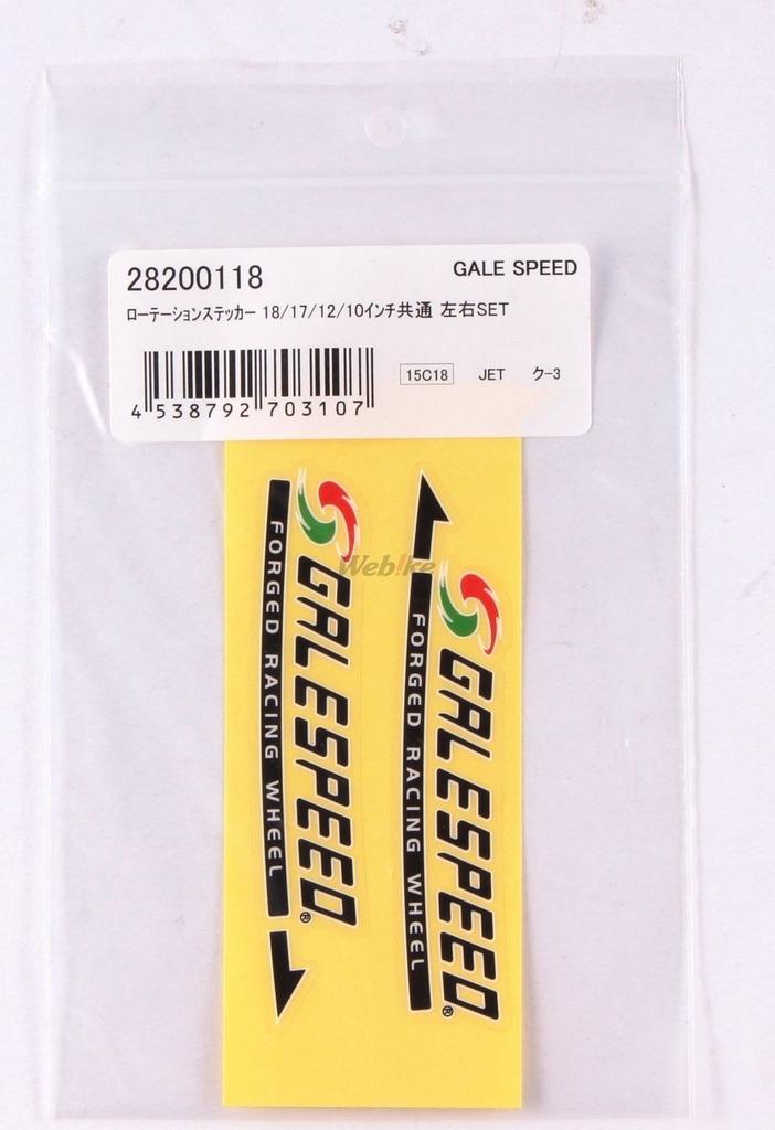 【GALE SPEED】Rotation貼紙 左右一組 - 「Webike-摩托百貨」