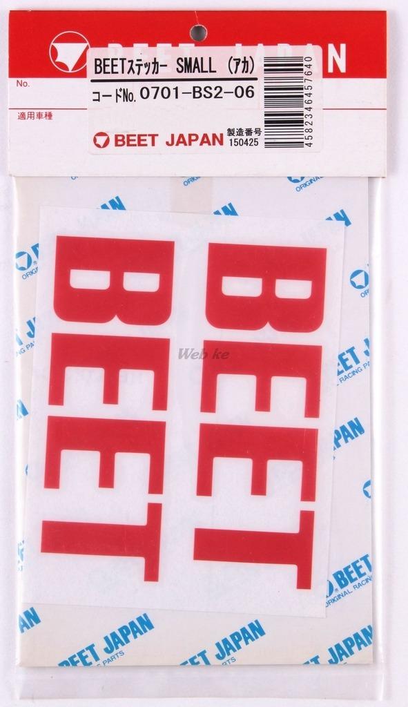 【BEET】BEET 貼紙 SMALL - 「Webike-摩托百貨」