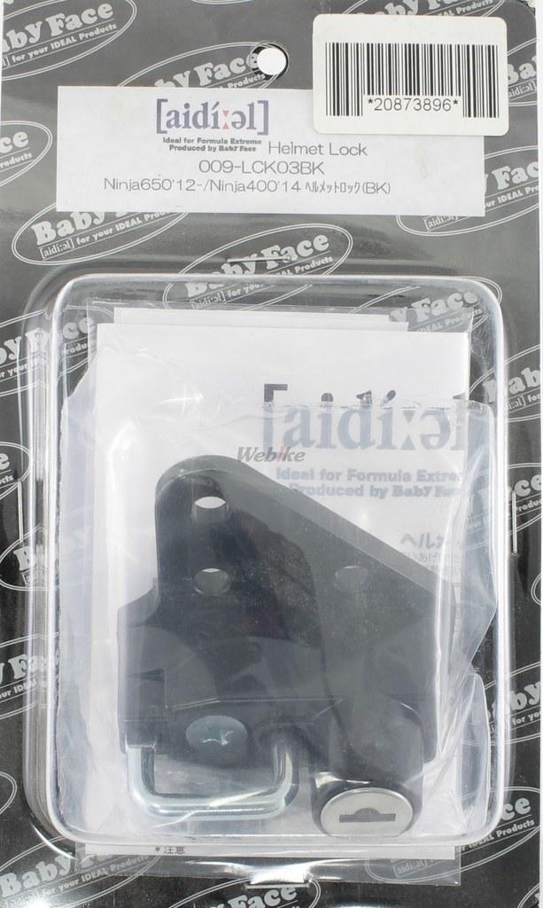 【BABYFACE】安全帽鎖 - 「Webike-摩托百貨」