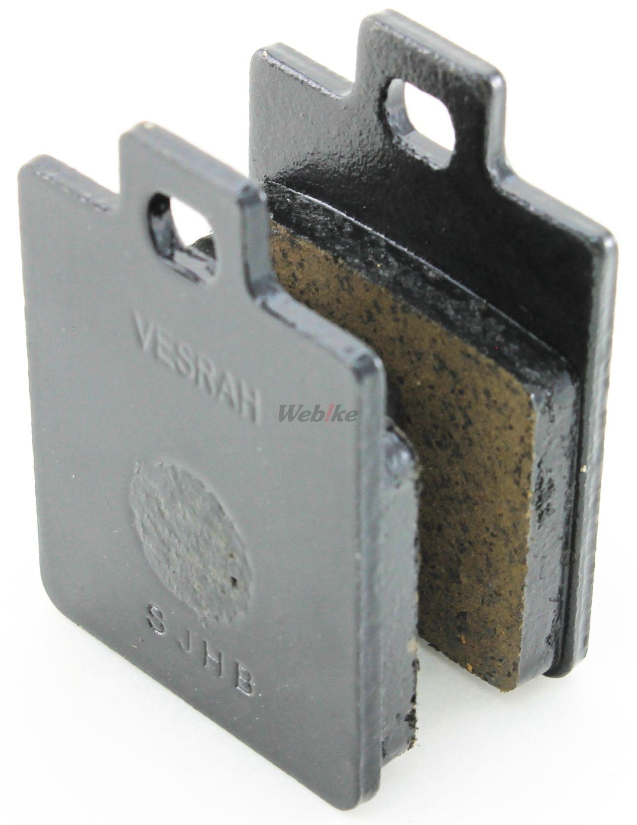 【Vesrah】半金屬煞車皮 - 「Webike-摩托百貨」