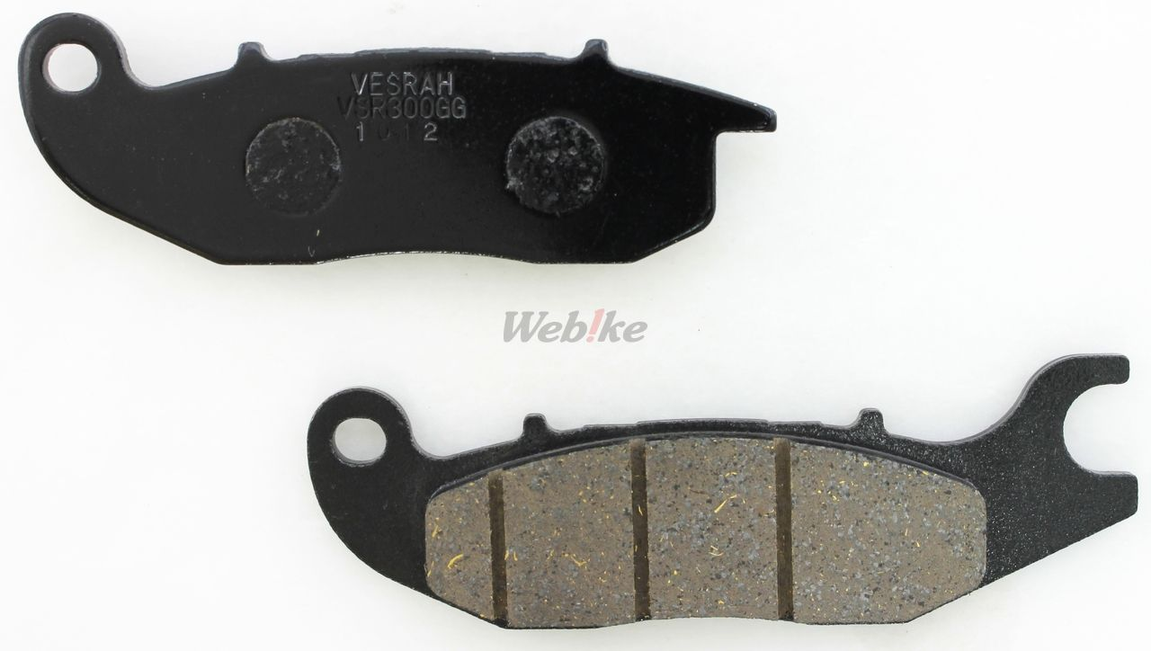 【Vesrah】半金屬煞車皮(來令片) - 「Webike-摩托百貨」