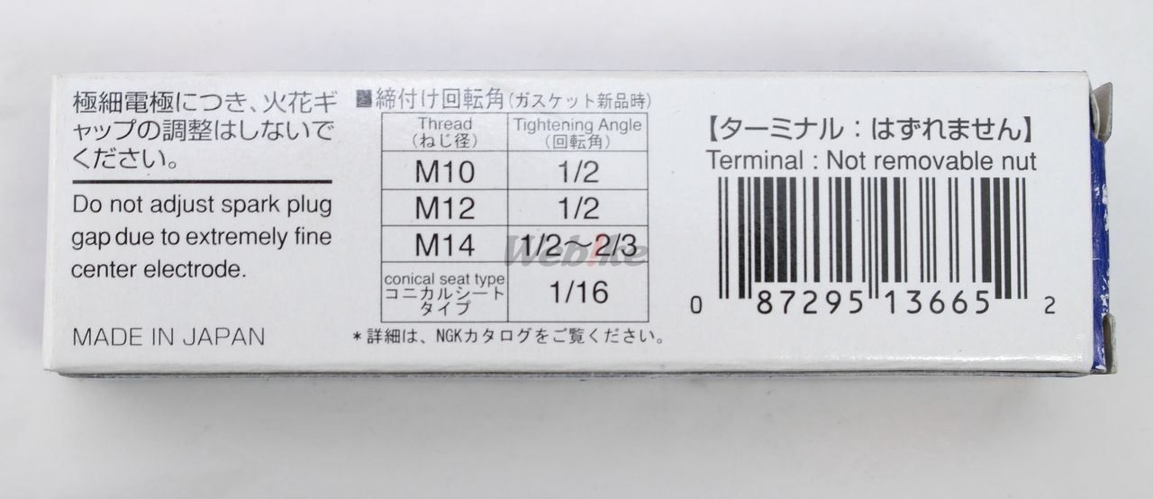 【NGK】銥合金 火星塞 BPR6EIX-11 3665 - 「Webike-摩托百貨」