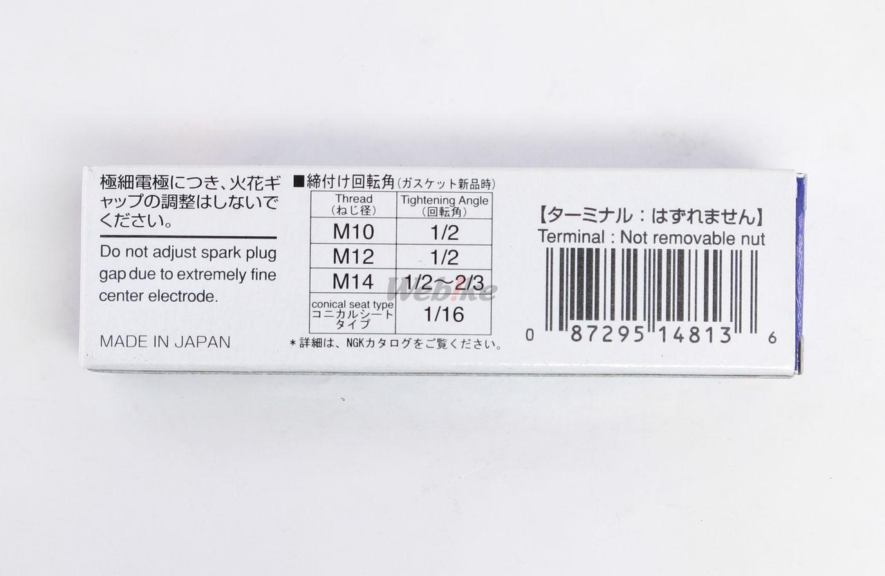 【NGK】銥合金 火星塞 BR8EIX 4813 - 「Webike-摩托百貨」