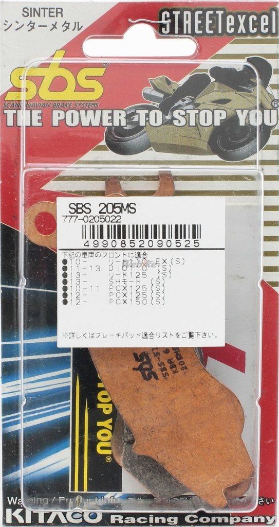 【SBS】SBS 煞車皮 - 「Webike-摩托百貨」