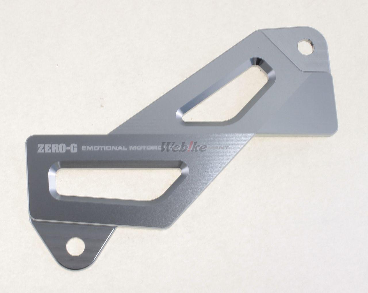 【ZERO-G】後煞車卡鉗護蓋 - 「Webike-摩托百貨」