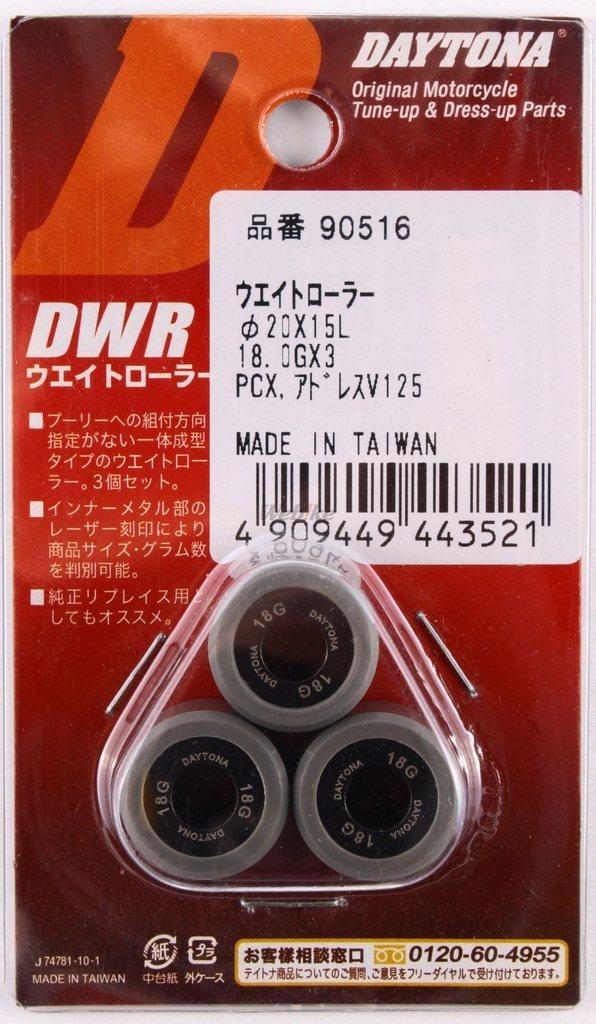 【DAYTONA】DWR 普利珠 - 「Webike-摩托百貨」