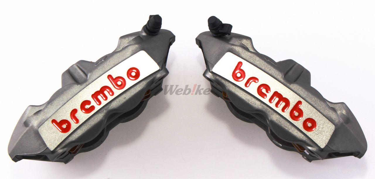 【brembo】P4 34 100mm ㄧ體式 輻射煞車卡鉗 (左右組) - 「Webike-摩托百貨」