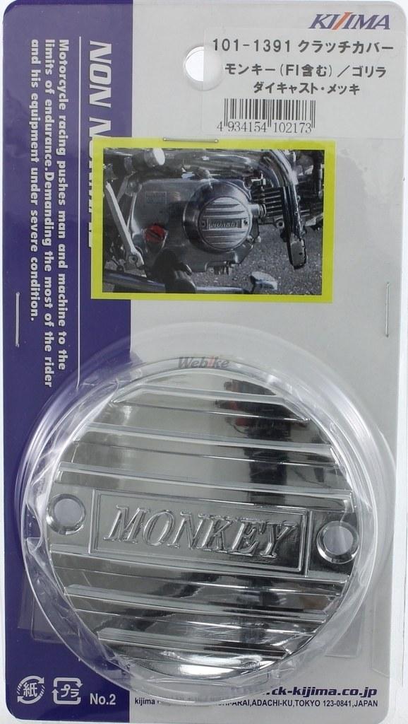 【KIJIMA】離合器裝飾蓋 - 「Webike-摩托百貨」