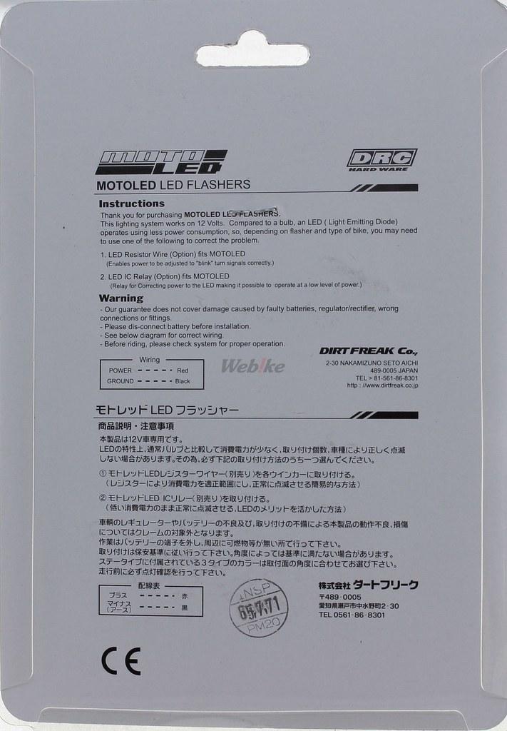 【DRC】LED方向燈Type-601 - 「Webike-摩托百貨」