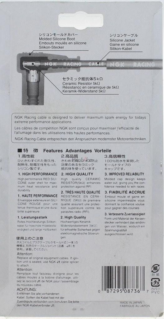 【NGK】競賽型 火星塞接頭含矽導線 - 「Webike-摩托百貨」