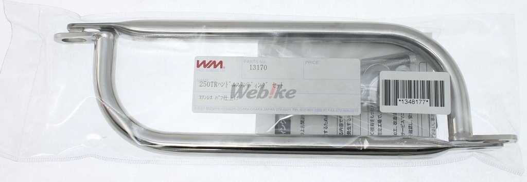 【WM】扶手組 - 「Webike-摩托百貨」