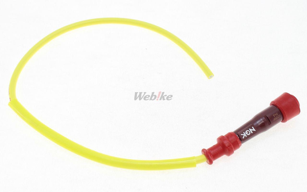 【NGK】火星塞接頭含矽導線 - 「Webike-摩托百貨」