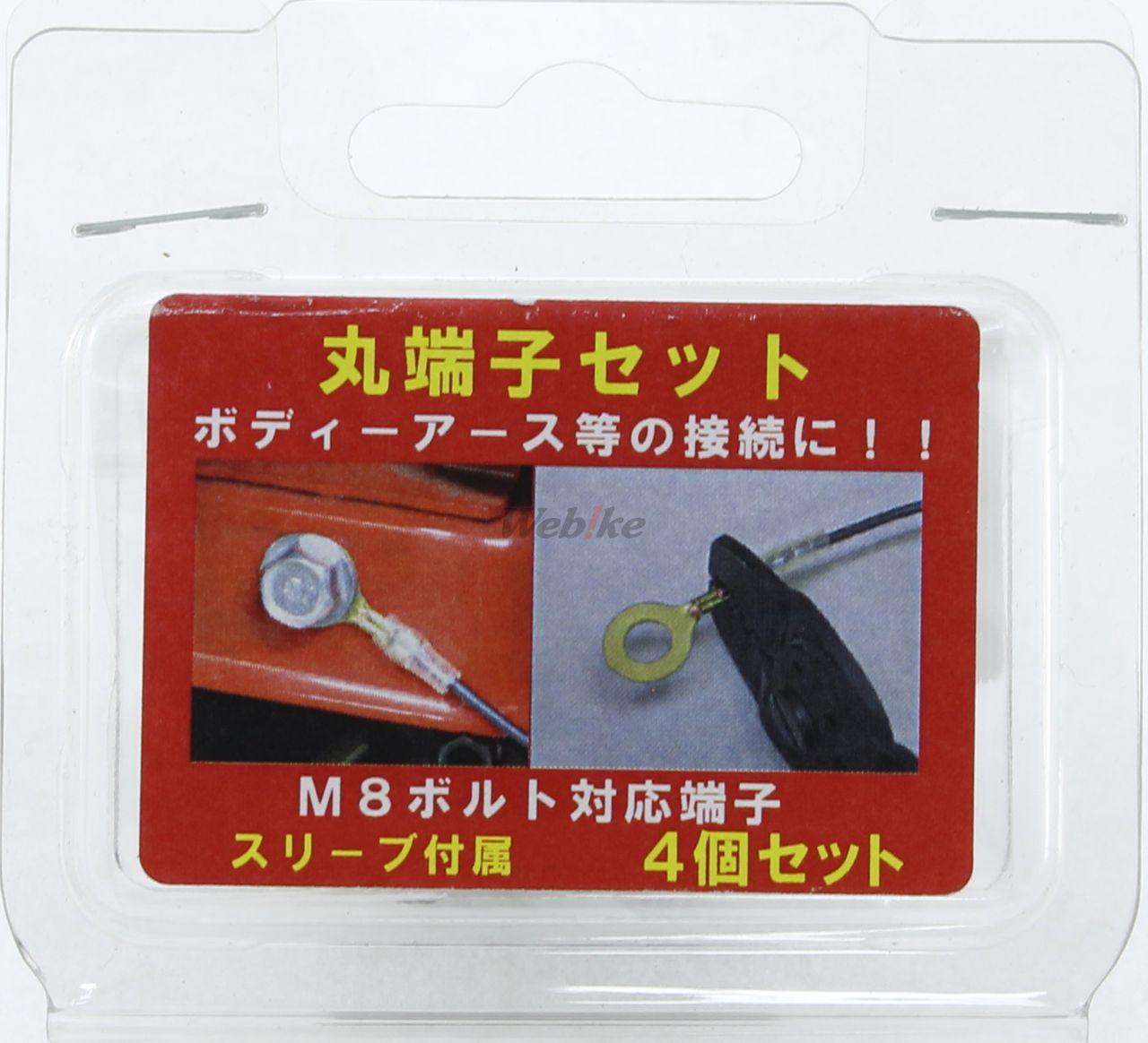 【KIJIMA】開口端子組 - 「Webike-摩托百貨」