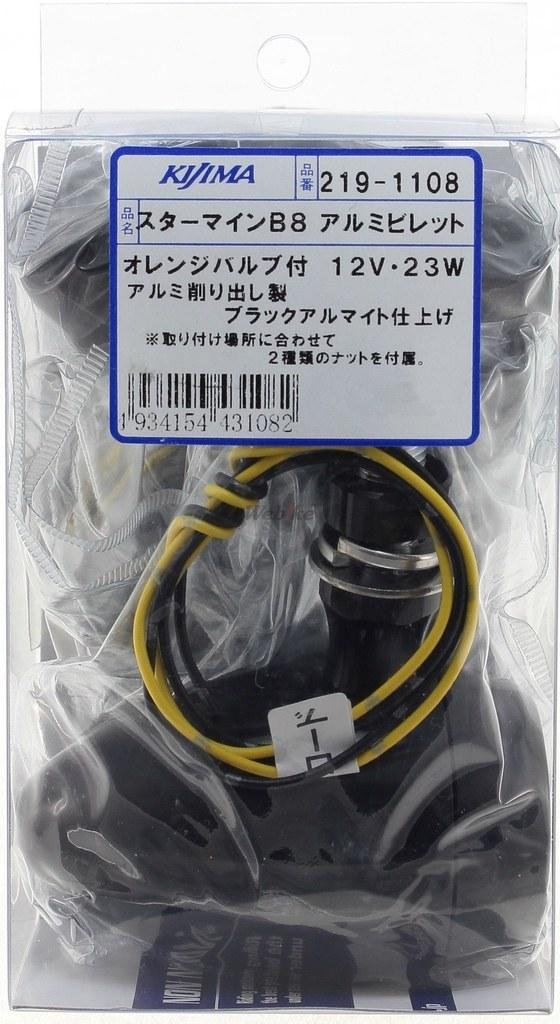 【KIJIMA】StarMine B8 方向燈組 - 「Webike-摩托百貨」