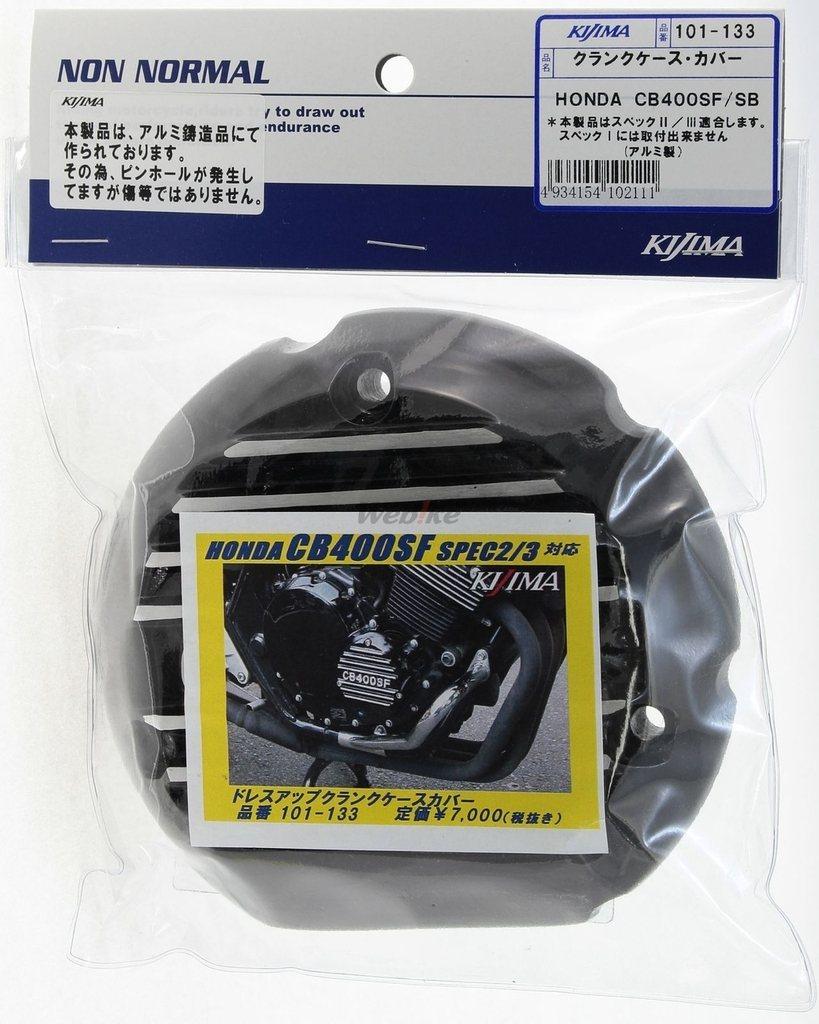 【KIJIMA】裝飾 曲軸箱R - 「Webike-摩托百貨」