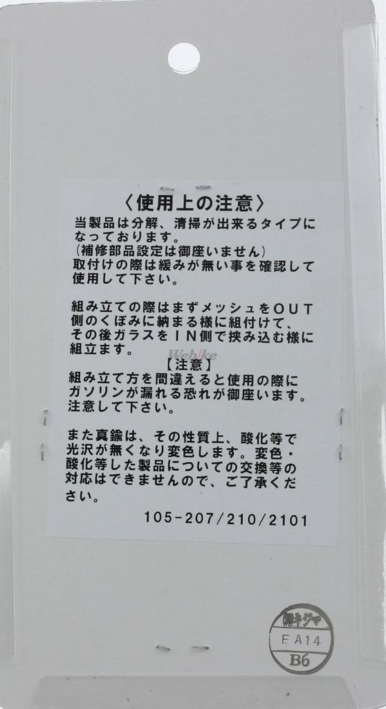 【KIJIMA】汽油濾芯 - 「Webike-摩托百貨」