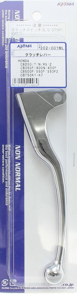 【KIJIMA】電鍍離合器拉桿  - 「Webike-摩托百貨」