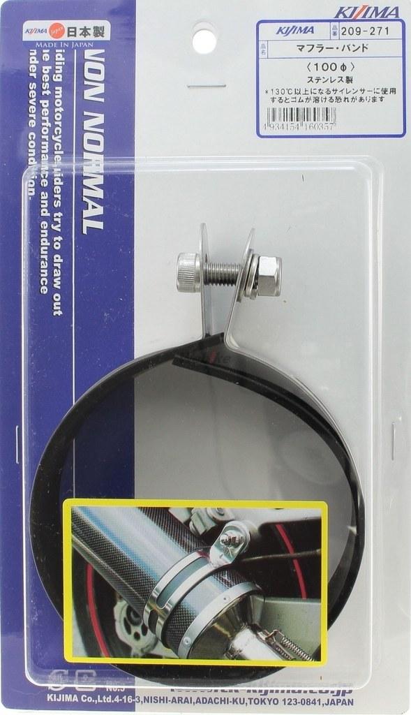 【KIJIMA】不鏽鋼排氣管吊環 型式 Puncher - 「Webike-摩托百貨」
