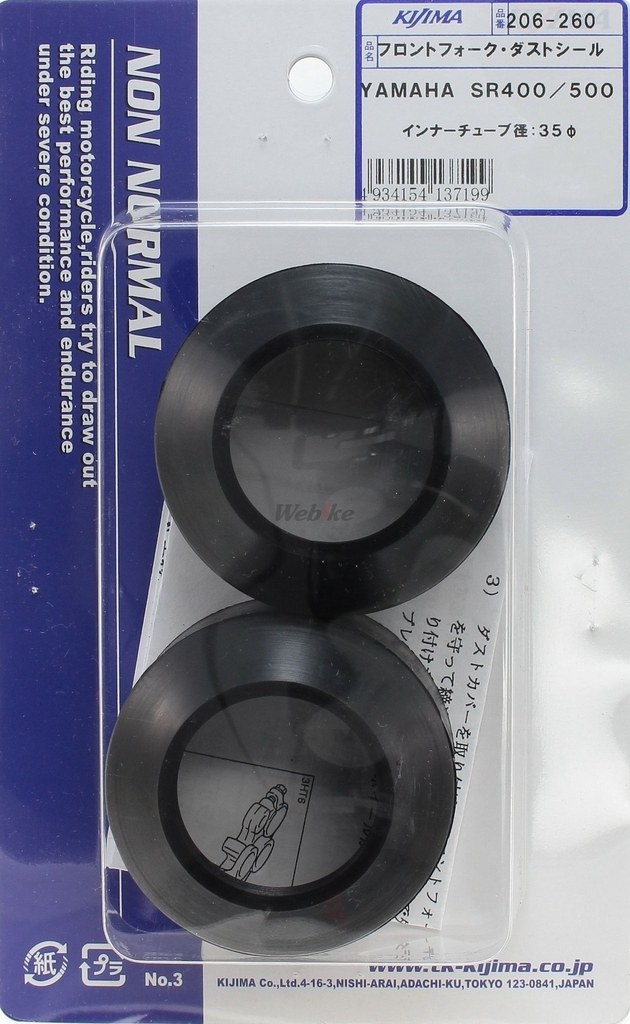 【KIJIMA】土封 - 「Webike-摩托百貨」
