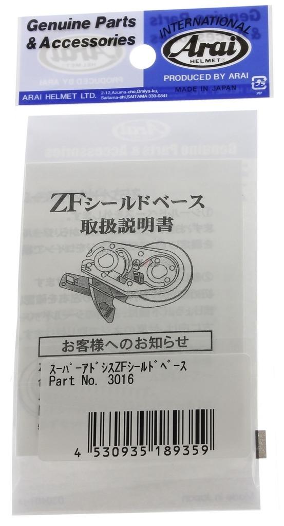 【Arai】Super adsis ZF安全帽鏡片底座 - 「Webike-摩托百貨」