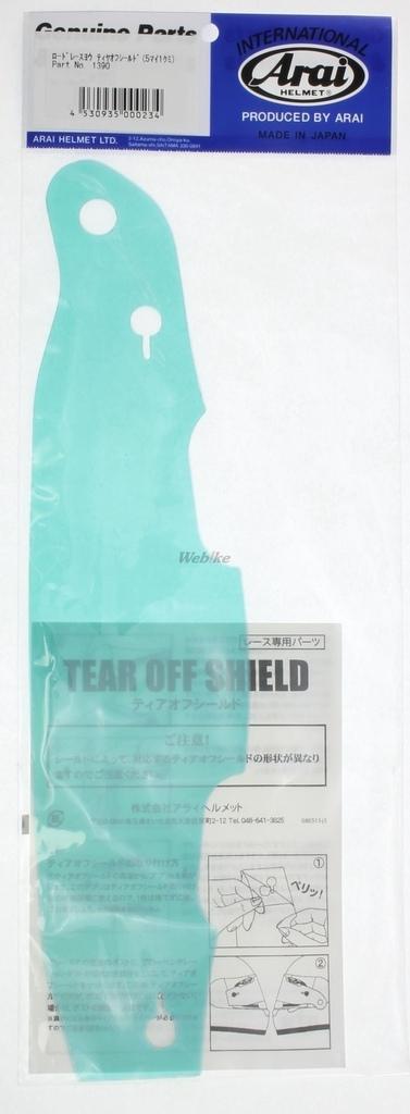 【Arai】道路競賽用 快拆薄膜片 (5個1組) - 「Webike-摩托百貨」