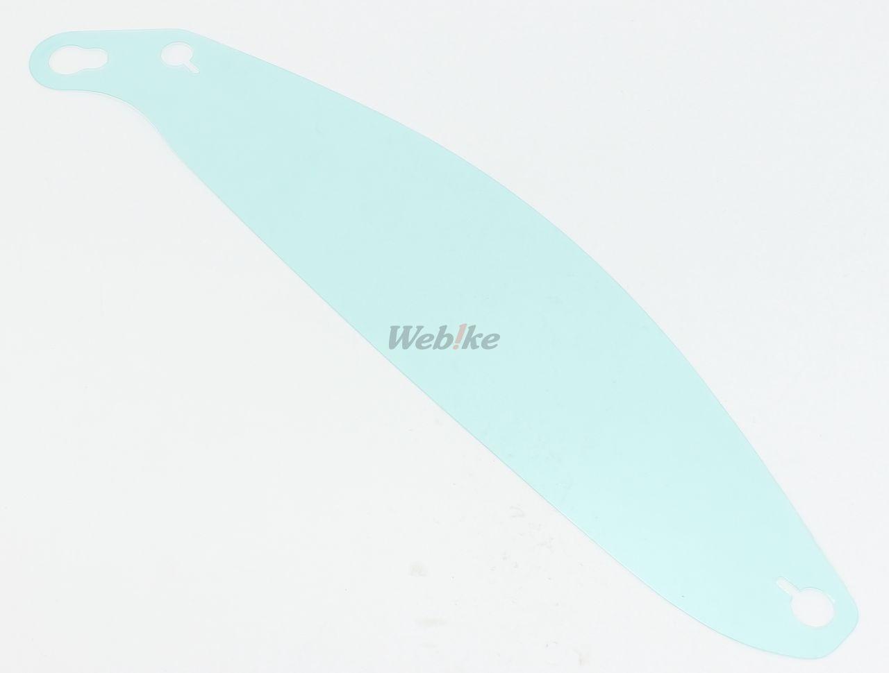 【Arai】GP-6用 快拆薄膜片 (5個1組) - 「Webike-摩托百貨」