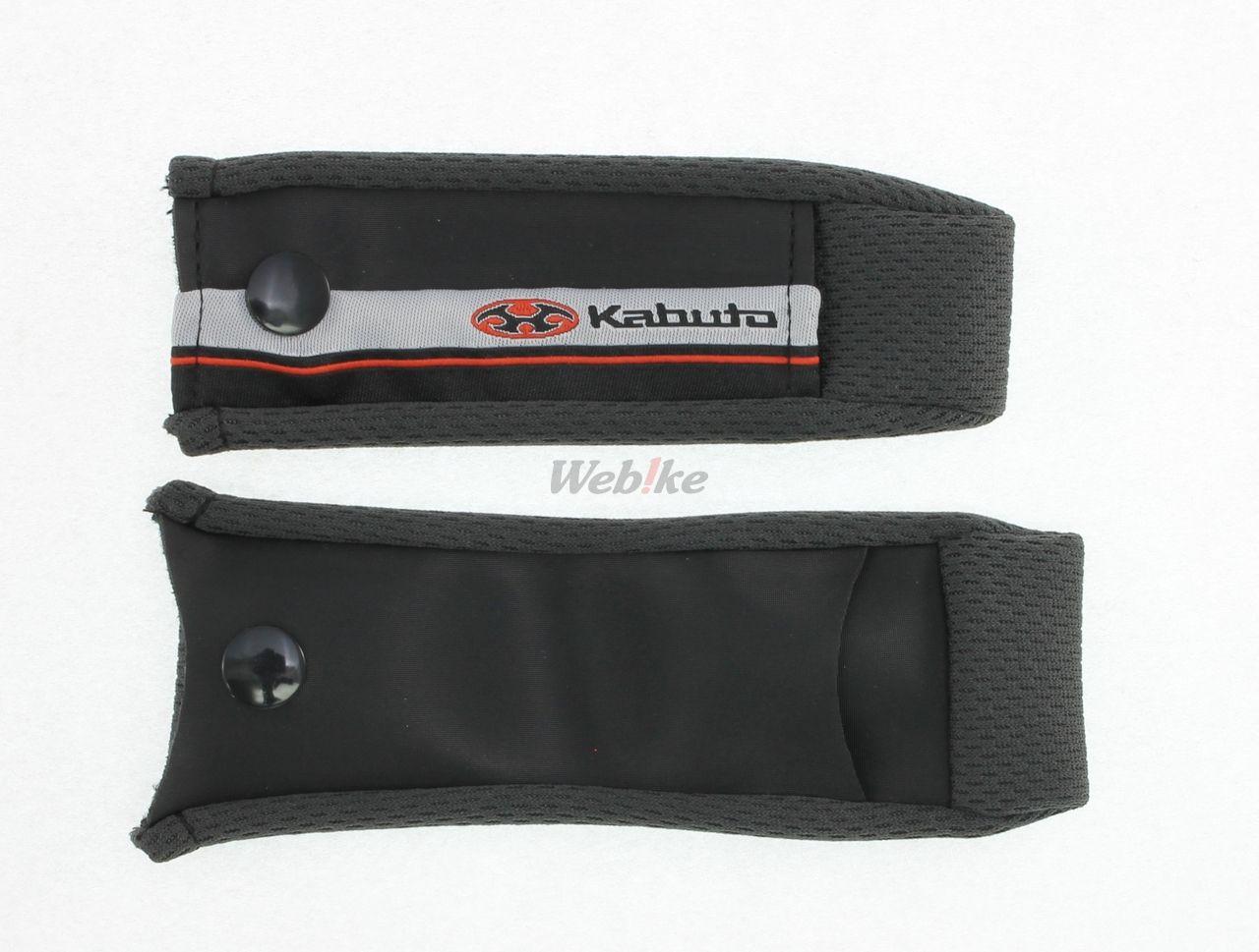 【OGK KABUTO】安全帽下巴扣環護套組 - 「Webike-摩托百貨」