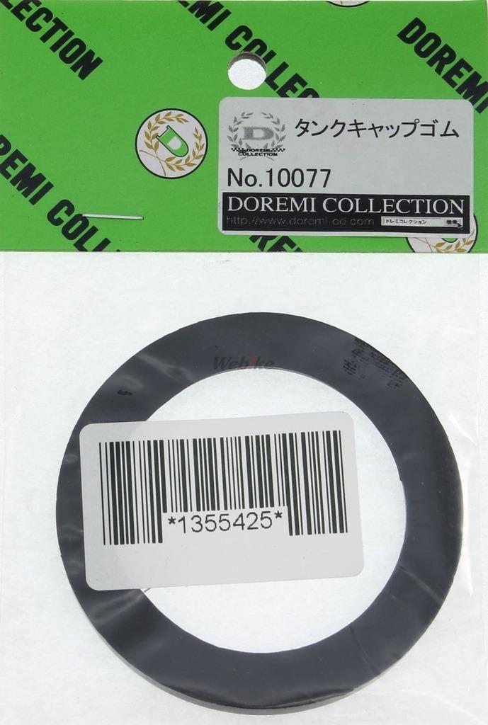 【DOREMI COLLECTION】油箱蓋橡皮 - 「Webike-摩托百貨」