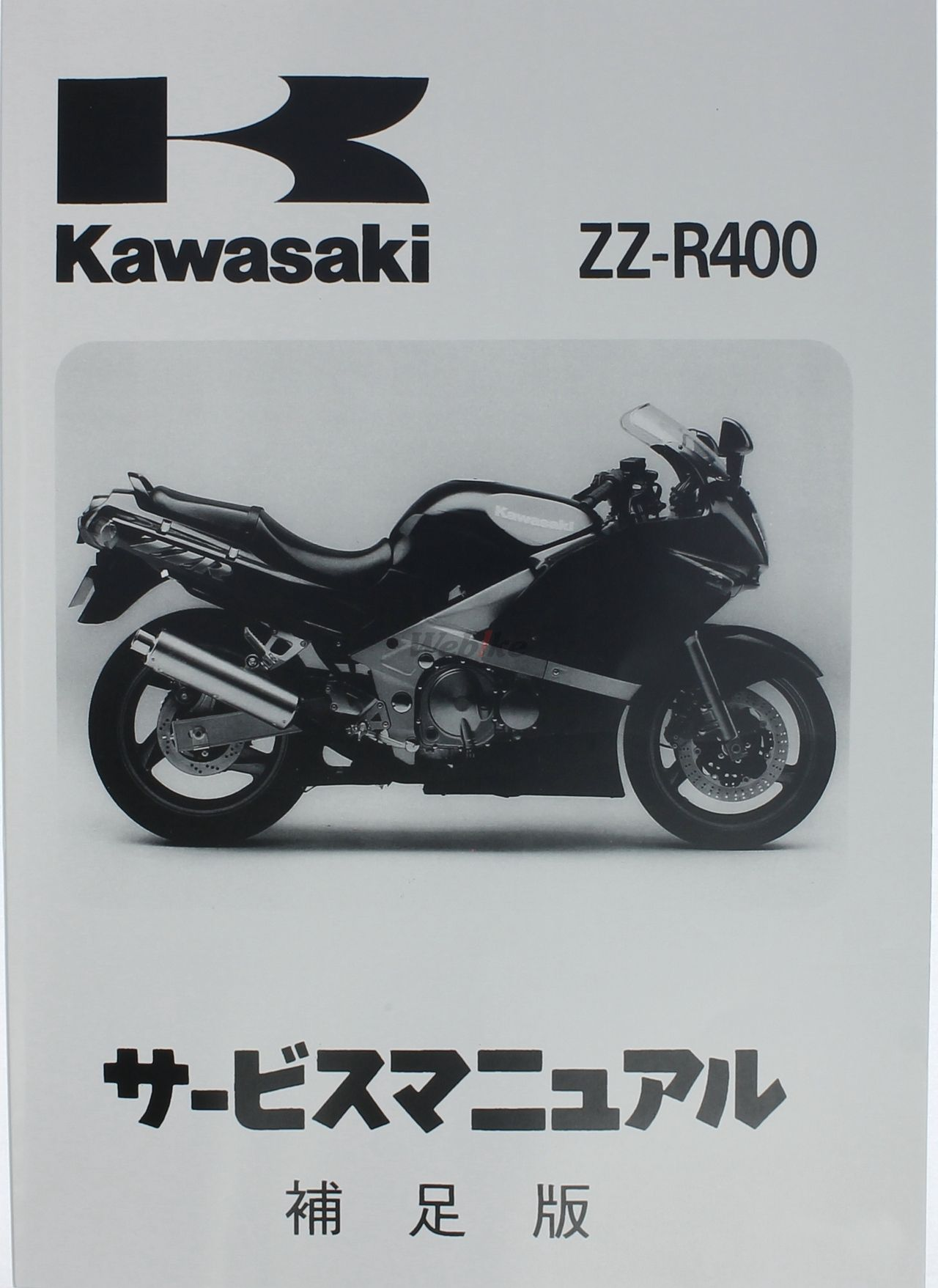 【KAWASAKI】ZZR400 維修手冊(補充完整版) - 「Webike-摩托百貨」