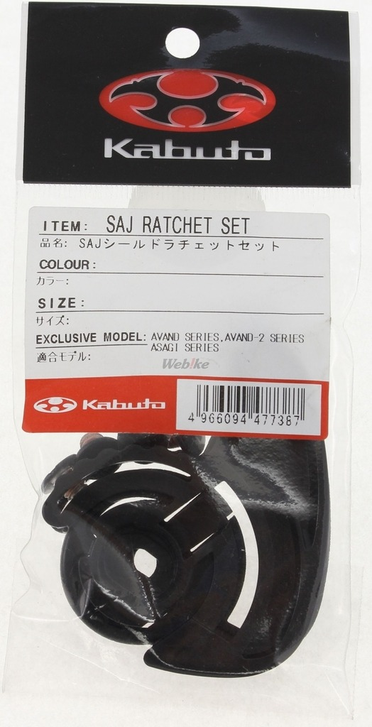 【OGK KABUTO】SAJ 安全帽鏡片棘輪組 - 「Webike-摩托百貨」