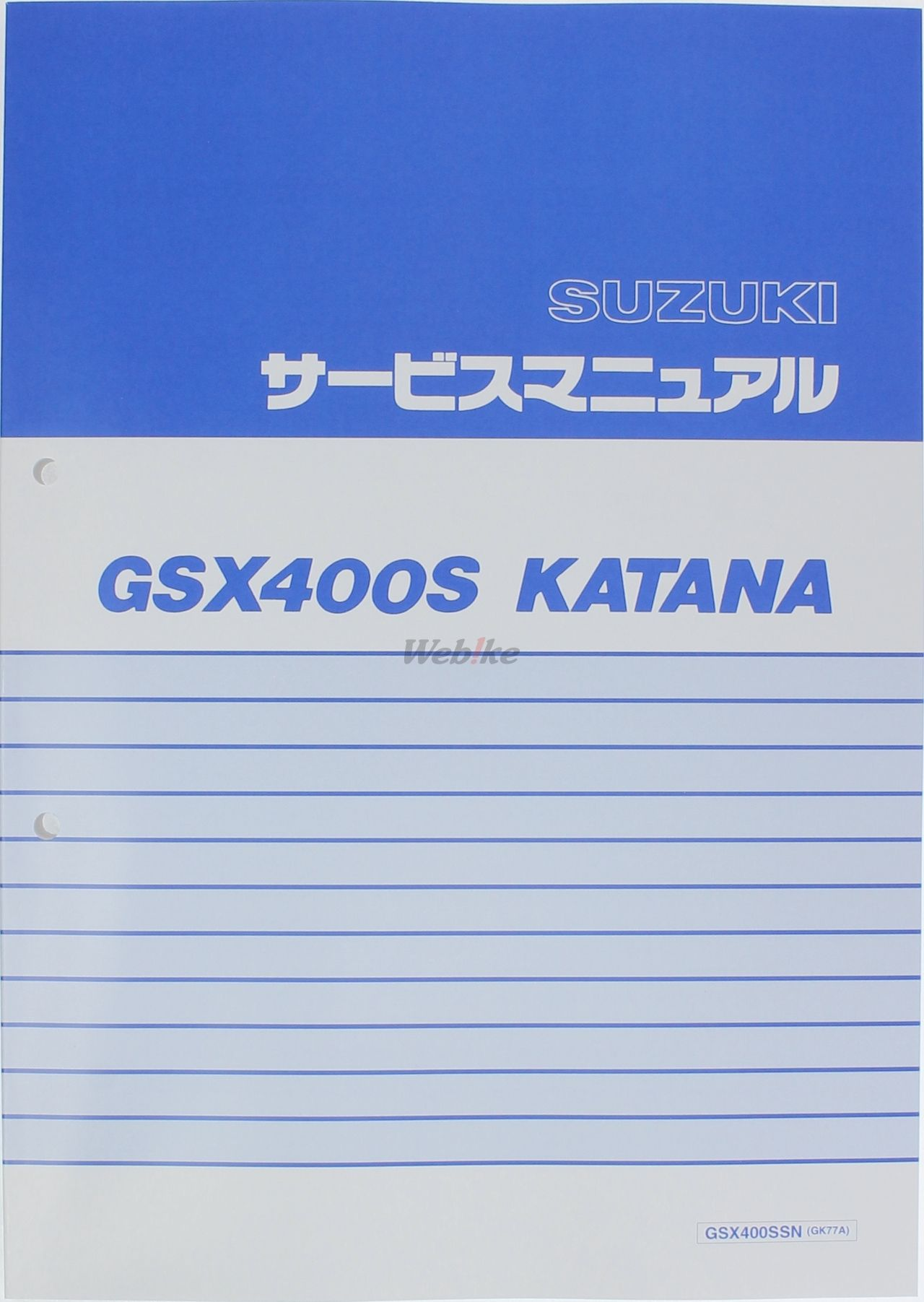 【SUZUKI】GSX400/GSX400S KATANA 維修手冊 - 「Webike-摩托百貨」
