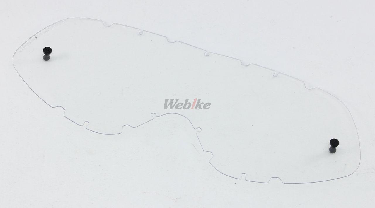 【DRAGON】Vendetta越野風鏡用防霧鏡片 - 「Webike-摩托百貨」