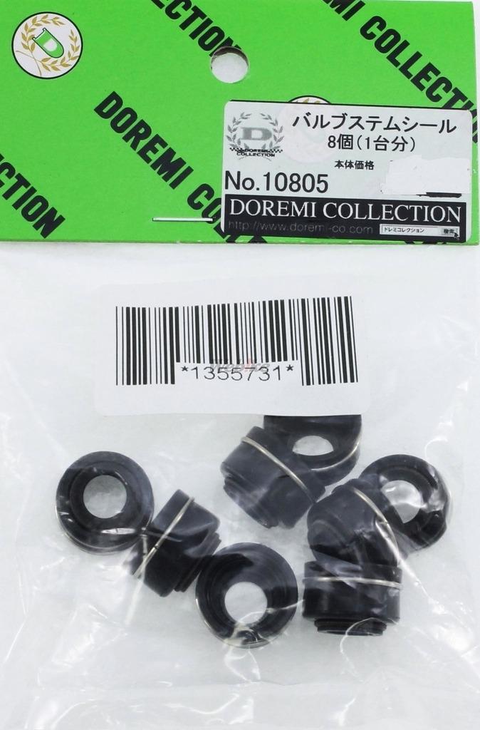 【DOREMI COLLECTION】汽門油封 - 「Webike-摩托百貨」
