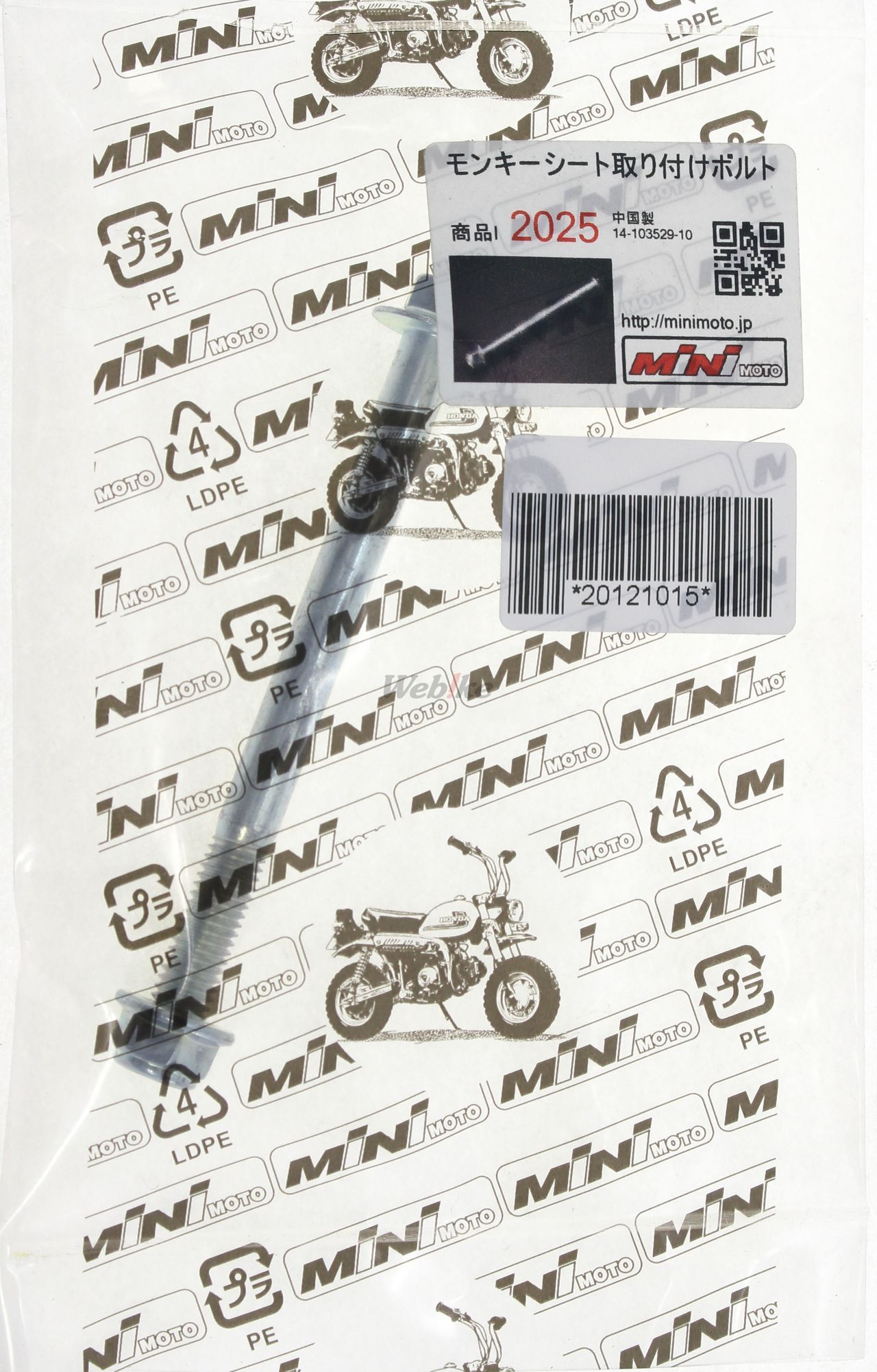 【MINIMOTO】Monkey坐墊安裝螺絲 - 「Webike-摩托百貨」