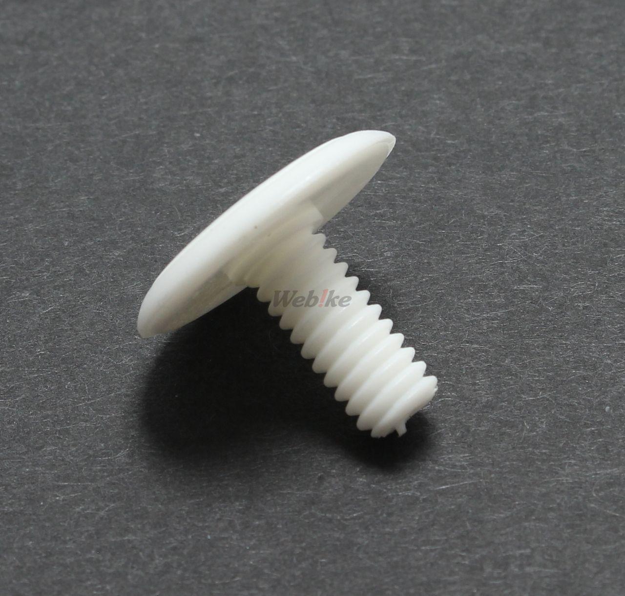 【OGK KABUTO】安全帽鏡片螺絲組 - 「Webike-摩托百貨」