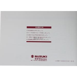 20015029