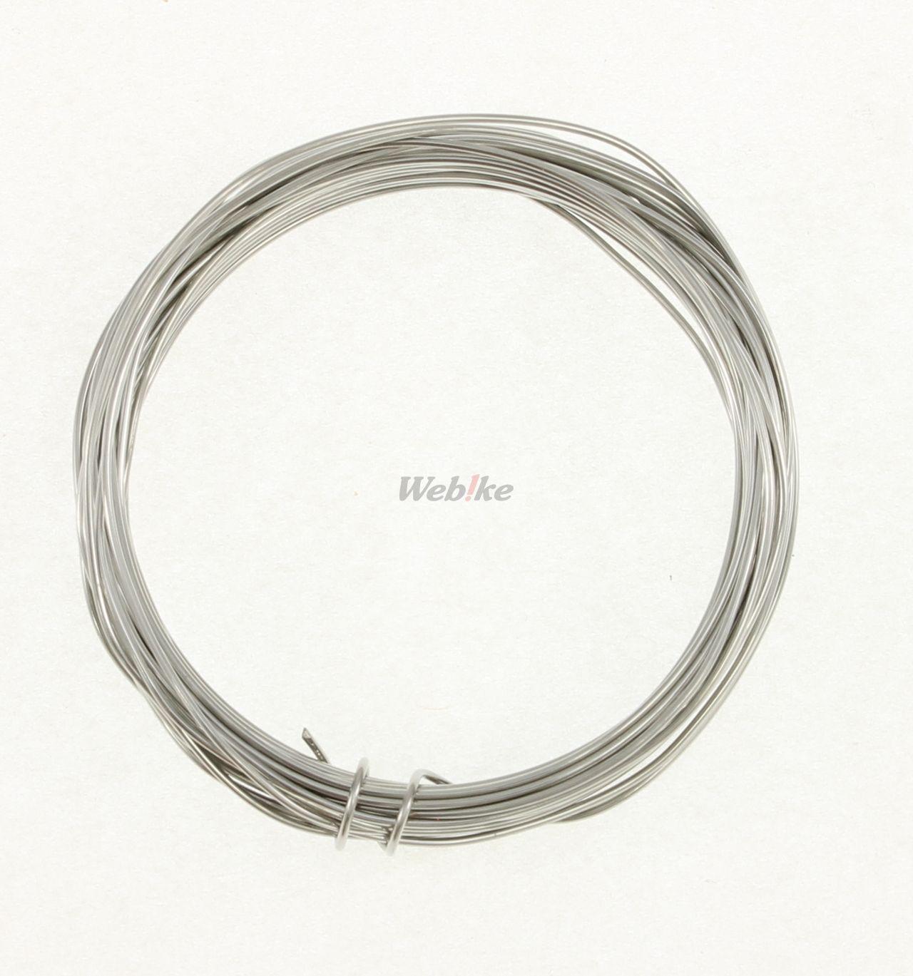 【KITACO】不銹鋼保險鋼絲 (0.80mm) 5M - 「Webike-摩托百貨」