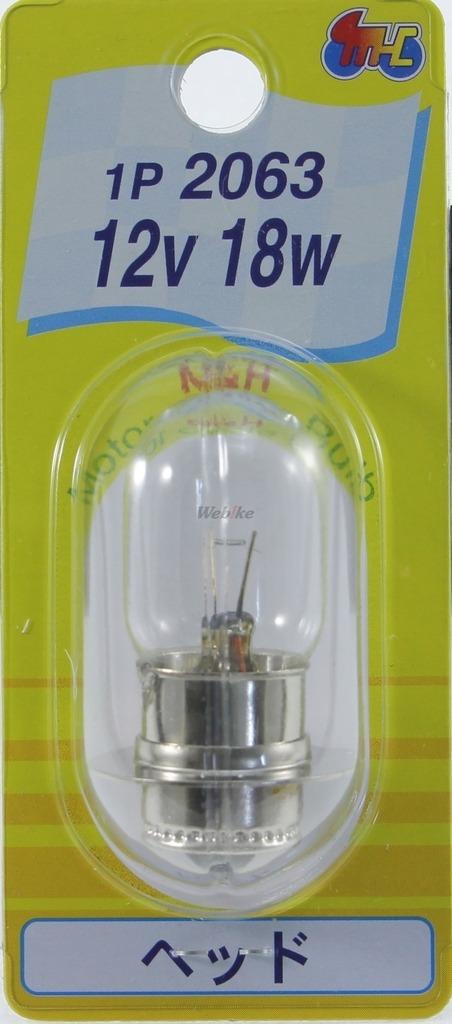 【M&H】頭燈燈泡 T19 P15S25-1 - 「Webike-摩托百貨」