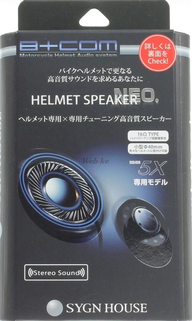 Helmet Speaker Set Neo.microUSB Stereo Plug Straight Type