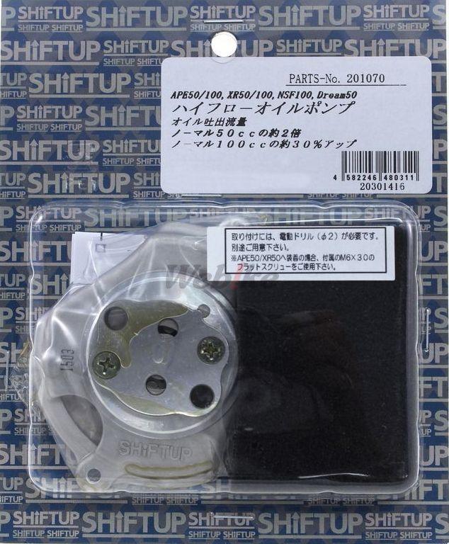 【SHIFT UP】高流量機油幫浦 - 「Webike-摩托百貨」