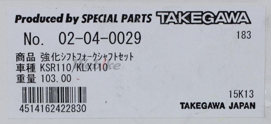 【SP武川】強化撥叉固定銷組 - 「Webike-摩托百貨」