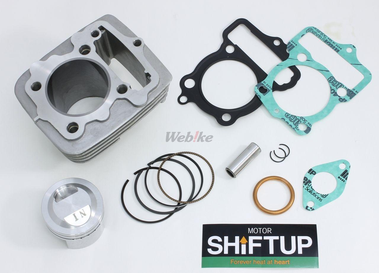 【SHIFT UP】50cc→80cc 加大缸徑套件 - 「Webike-摩托百貨」